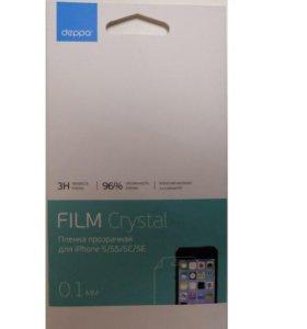 Защитные Плёнки Iphone 5/5c/5s (deppa)