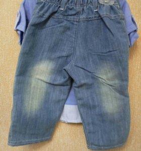 Костюм (джинсы с футболкой) новый