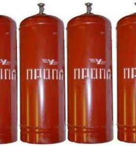 газ пропан в баллонах доставка