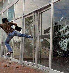 Тонировка,бронирование,балконов,офисов,окон