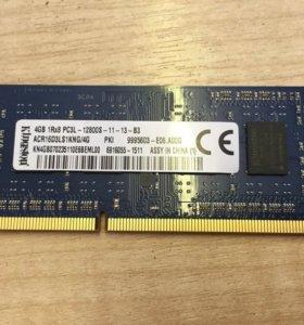 ОЗУ Kingston 4Гб (SO-DIMM / DDR3L)