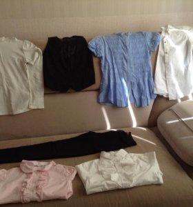 Школьная одежда пакетом
