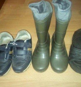 Обувь цена за все