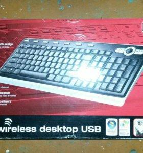 Беспроводная клавиатура и мышка