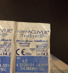 Линзы однодневные -4,5 Acuvue trueye