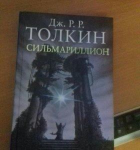 Книга Сильмариллион