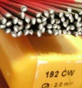 припой для алюминия Castolin 192FBK