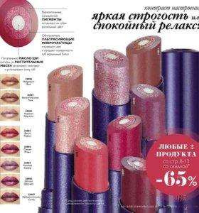Губная помада 3 в 1 Oriflame