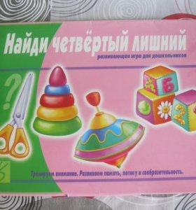 Игра для малышей. Четвёртый лишний.