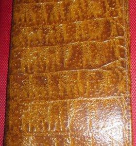 портмоне кошелёк бумажник лопатник мужской
