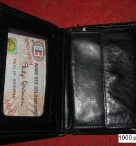 портмоне мужской кошелёк бумажник чёрный
