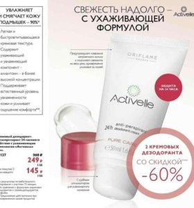 Кремовый дезодорант-антиперспирант Oriflame