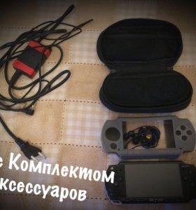 PSP с Аксессуарами