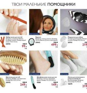 Набор пилок для ногтей Oriflame
