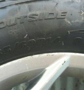 Новые колёса Autogrip