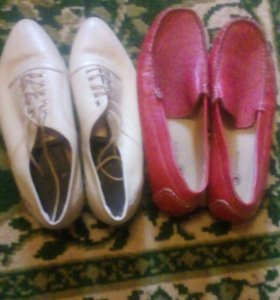 Макасины кожа и туфли(итальянские кожа)