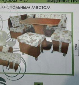 Угловой кухонный диван ,,Ангара,, спальное место