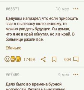 ПТС и СОР