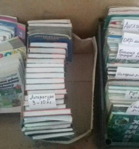 2-10 класс учебники и решебники,атлас+ контурные к