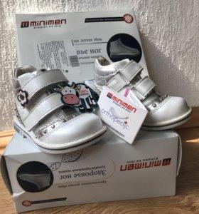Ортопедические детские ботиночки. НОВЫЕ!