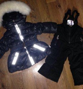 Зимний костюм артиклайн