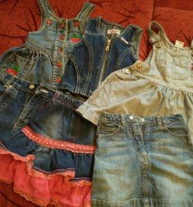 Джинсовые сарафаны,юбки,жилет