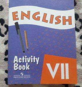 Activity Book 7 класс