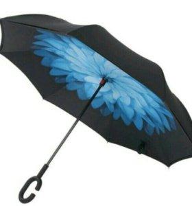 2 шт. зонт наоборот☔