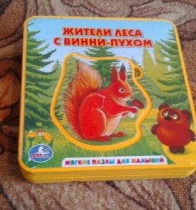 Книга-пазлы