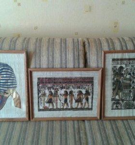 Картины-папирусы