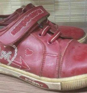 Ботинки кожа 27 р-р