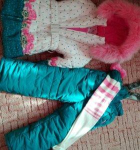 Костюм зимний Кiko с шарфом.