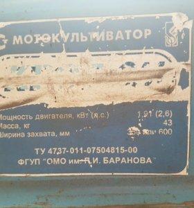 Мотокультиватор ТУ 4737-011-07504815-00
