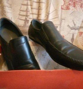 Школьные ботинки