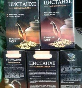 Чайный напиток Цистанхе