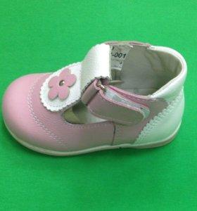 Туфли ясельные для девочки