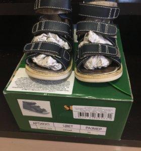 Антиварусная обувь 20 размер