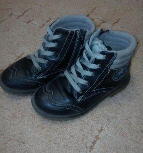 обувь д/с на мальчика р-р 31