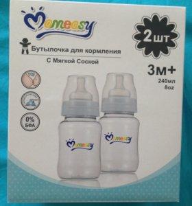 2 Бутылочки для кормления