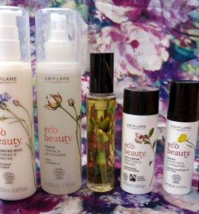 Комплексный уход Ecobeauty