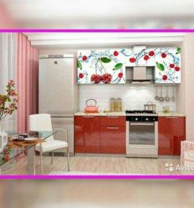 Кухня София олива
