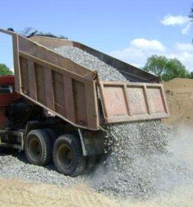 Поставка песка, щебня, грунта (отличное качество)
