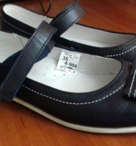Срочно продам туфли