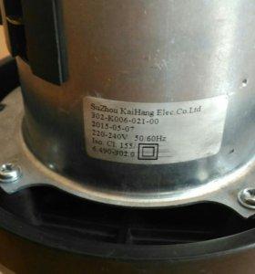 Турбина для пылесоса Karcher wd 2
