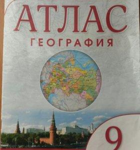 Атлас по географии за 9 класс