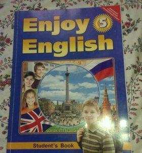 Enjoy English 5 класс