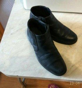 Сапоги кожаные демисезонные 35 размер