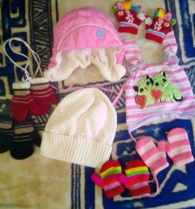 Шапки,варежки и перчатки