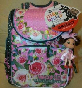 Новый школьный рюкзак ранец grizzly для девочки