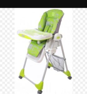 Детский стульчик-шезлонг для кормления